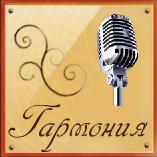Уроки вокала в школе - студии