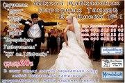 Школа Кавказских Народных Танцев №1 в Киеве
