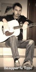 Обучение на гитаре для начинающих в Киеве !
