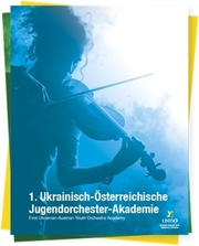 Українсько-австрійська молодіжно-оркестрова Академія, набір в оркестр
