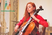 Уроки виолончели