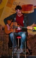 Уроки гитары в Киеве.Нивки