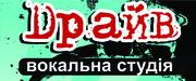 Уроки вокала.Киев.Майдан.СКИДКИ до конца лета